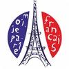 Французский с Иргол