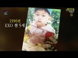 [CUT] 171225 SBS Gayo Daejun @ EXO — VCR