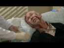Склифосовский 3 сезон 1 серия 2