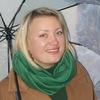 Oksana Savina
