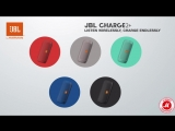 JBL Charge 2+ портативная bluetooth колонка