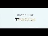 Сочи Роза-Хутор 7-11 Konserva travel