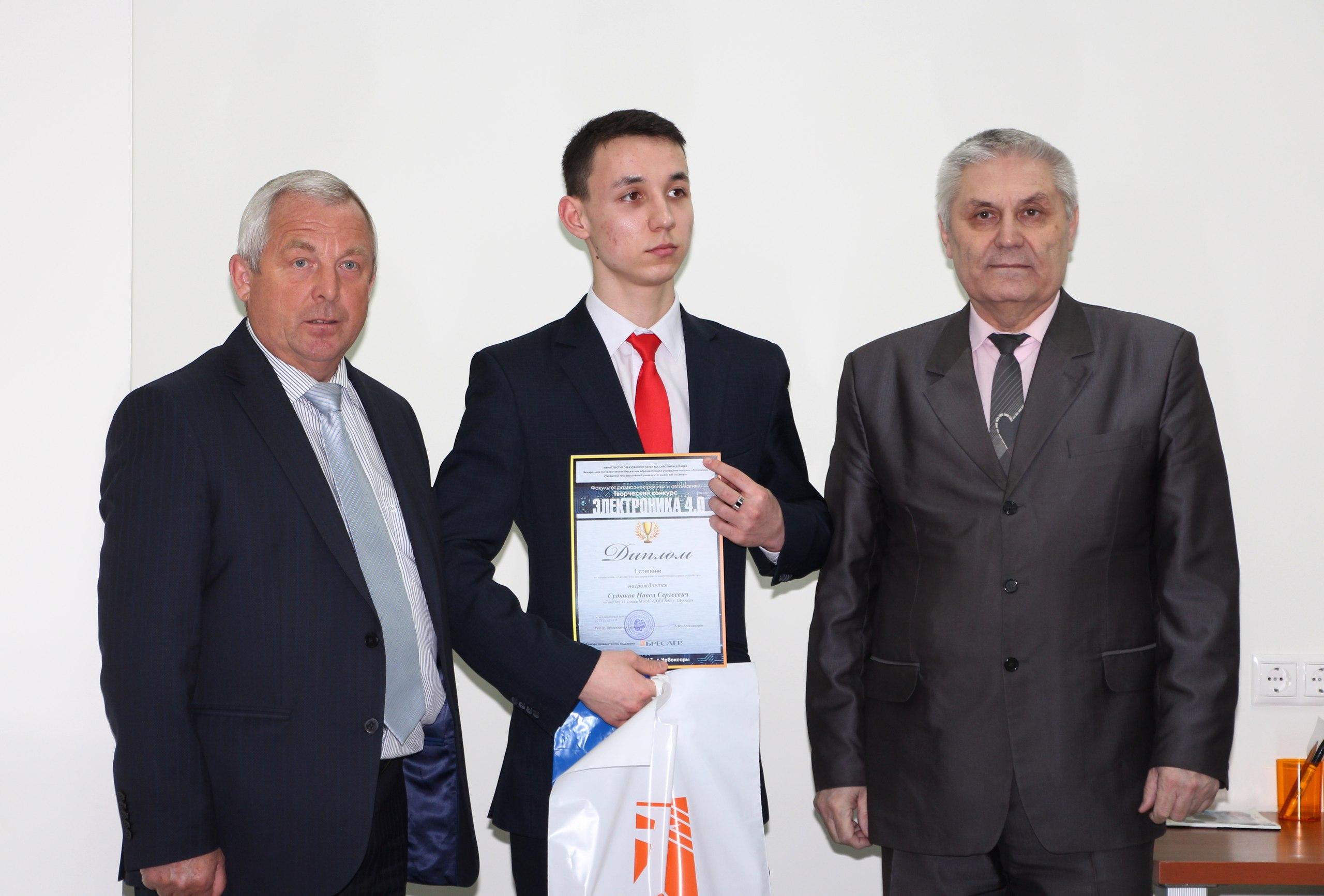 16 января состоялось награждение победителей и призеров творческого конкурса «Электроника 4.0»