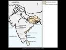 1498-1819 гг. Колонизация Индии европейцами.