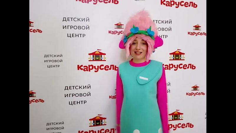 С днём рождения! Тахтарова Алиса, 4 годика