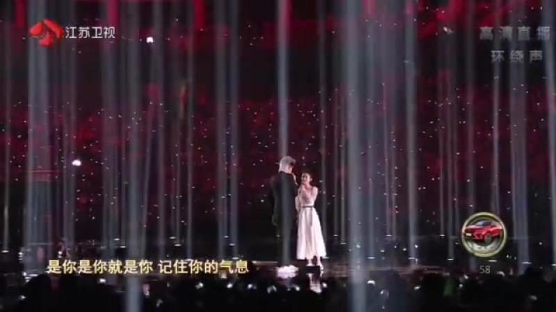 171231 Wu Yi Fan Zhao Liying - 'Miss You' @ Jiangsu TV New Year's Eve Concert 2018