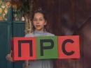 песня русского алфавита