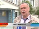 В Нарьян-Маре из оставленной без присмотра лодки украли канистру с топливом