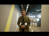 Дмитрий Портнягин приглашает Вас на бизнес-форум