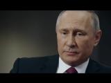 Главная цитата Путина в фильме «Миропорядок-2018»