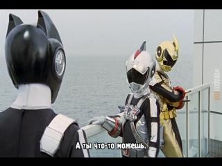 [dragonfox] Engine Sentai Go-Onger - 19 (RUSUB)