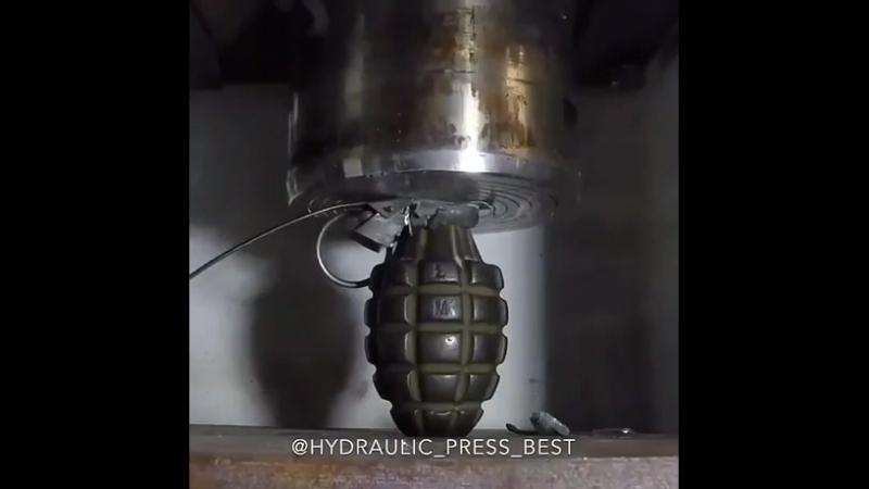 Что будет, если раздавить гранату прессом?
