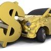 Bit-Cars - выкуп битых авто.