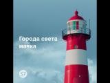 S7 Airlines | Путешествия из Москвы
