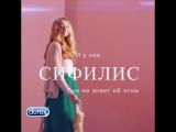 Реклама презервативов Durex- это Вика, у неё сифилис
