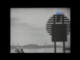 Вадим Козин - Встречный, кинолента 1932.