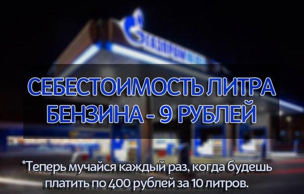 Фото №456239351 со страницы Дмитрия Ершова