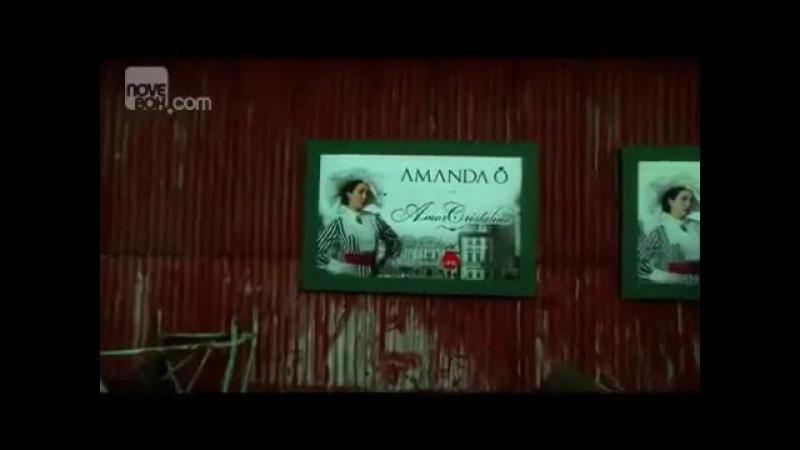 Amanda O Аманда О (93 серия)