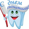 Стоматология в Севастополе на Одесской