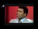 Мухамед Али о женщинах