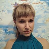 ВКонтакте Светлана Малышева фотографии