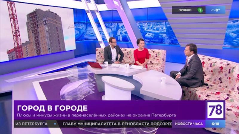 Плюсы и минусы жизни в перенаселенных районах на окраине Петербурга