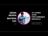 16/11- Derek Brown (Beatbox Sax, USA) в Fish Fabrique Nouvelle