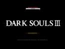 Hairy Boys Crew: Dark Souls III #13 [Gogol is back]