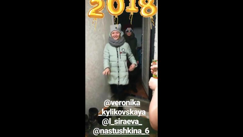 2018 verana