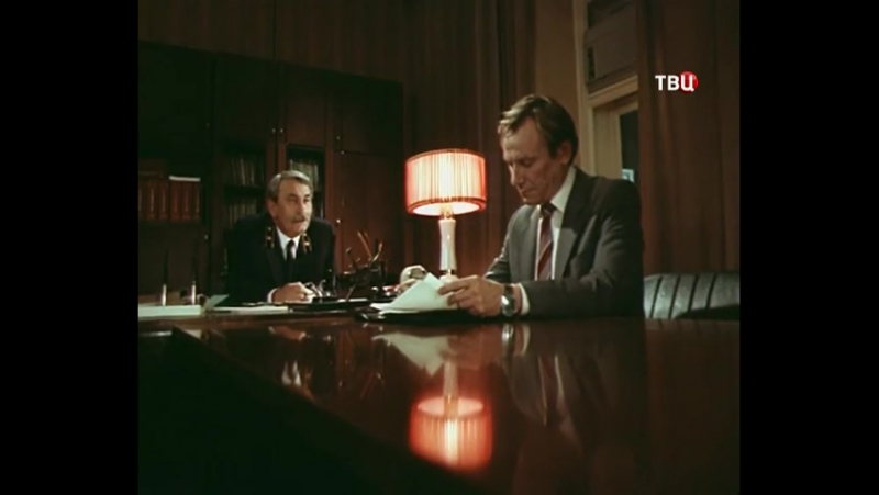 Визит к минотавру (1987) 3 серия