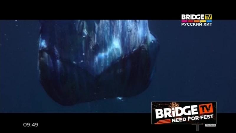Дискотека Авария — Самуи (BRIDGE TV Русский Хит)