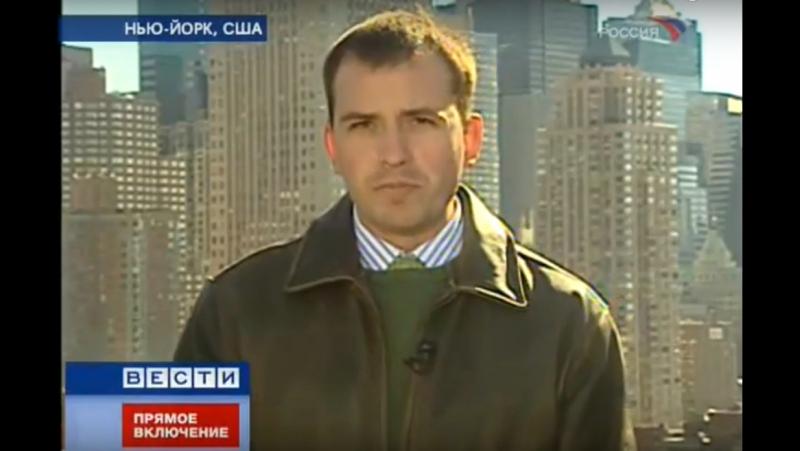Константин Сёмин. Вести. 03.11.2006 г.