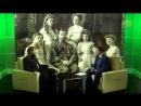 Беседы с батюшкой. Почитание Николая II в Сербии. Эфир от 21 августа 2017г