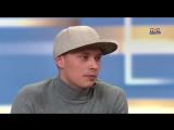 Интервью Эмиля Сайфутдинова