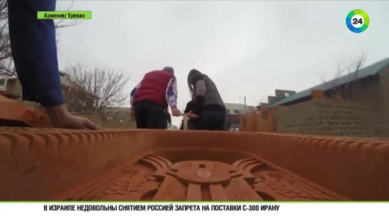 Каменные символы Армении как делают хачкары