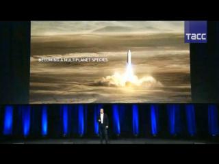 Маск намерен начать колонизацию Марса в 2022 году
