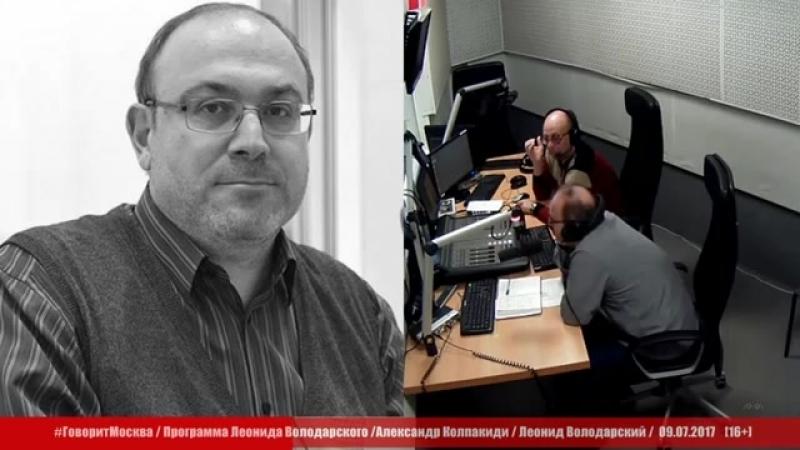 Красные и белые в отношении внешней интервенции (в России на примере Китая) - и кого как преподносят СМИ, и почему. А. Колпакиди