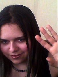 Александра Найт