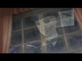 11 2 сезон Эмма: Викторианская романтика / Eikoku Koi Monogatari Emma 11 серия