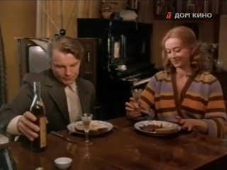 Маргарита Терехова и Юрий Назаров в фильме Александра Ефремова Давай поженимся (1982)