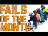 Fails of the Month! (February 2017) || FailArmy