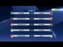 Лига Чемпионов 2017-18 / Раунд плей-офф / Обзор матчей / День второй / Матч Футбол HD