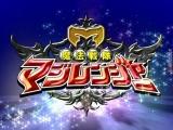 [dragonfox] Mahou Sentai Magiranger - 35 (RUSUB)