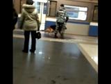 В метро на станции