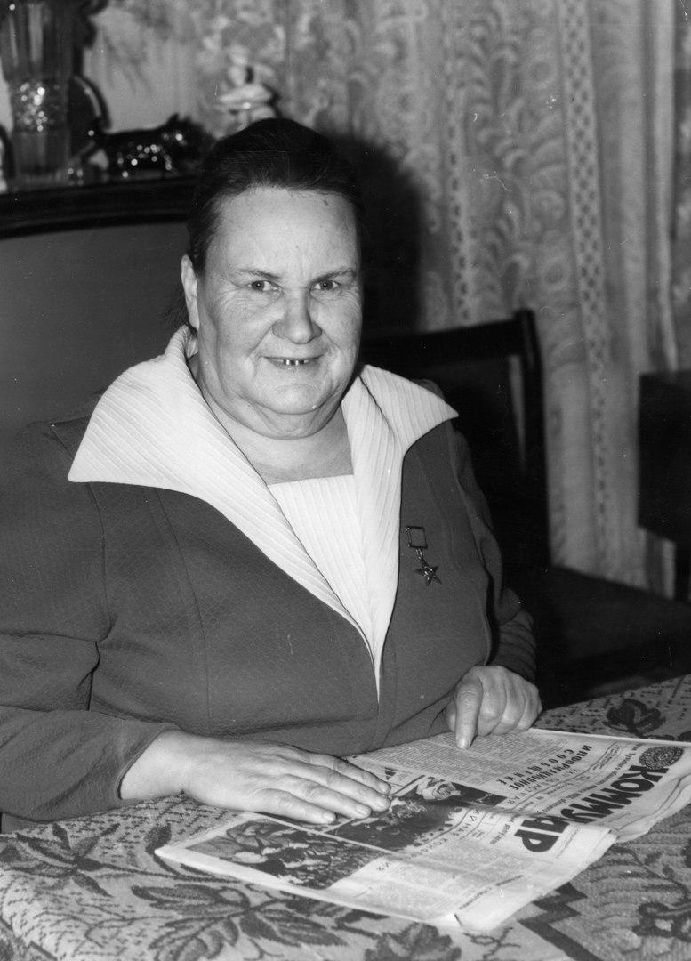 Мария Фомичёва - Герой Социалистического Труда