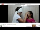 КаТюХа 41 серия, Макиаж закрытыми глазами, и как найти мой канал на YouTube