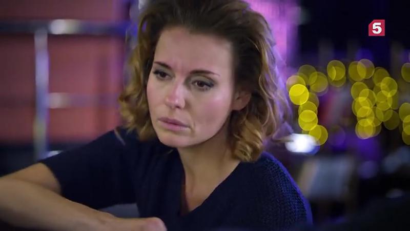 Последний мент 3 сезон 46 серия 2017