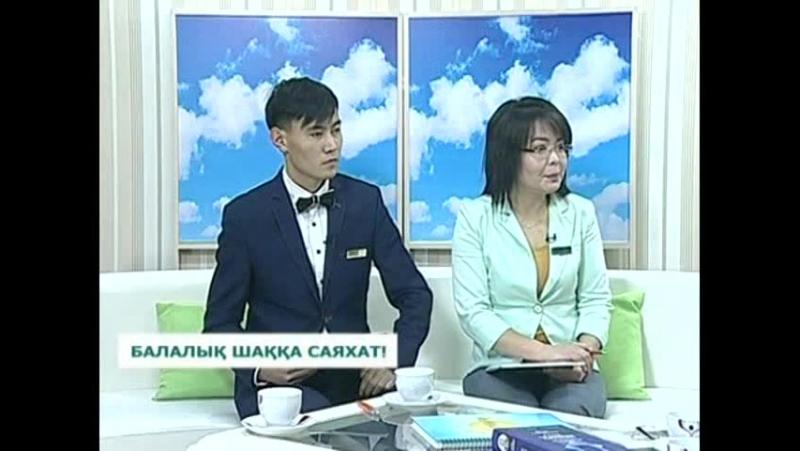 Айгерим Тәженова