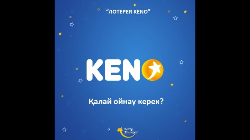KAZ KENO