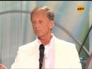 «Nichego sebe!».koncert.Mihaila.Zadornova.(23.02.2011).SATRip.iolegv